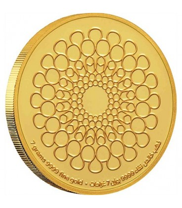Expo 2020 Dubai - 7g Gold Medallion - Arabic