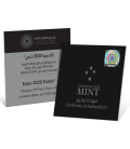 Expo 2020 Dubai – 40g Silver Coin