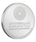 Expo 2020 Dubai Commemorative 40g Silver Coin – Arabic and English