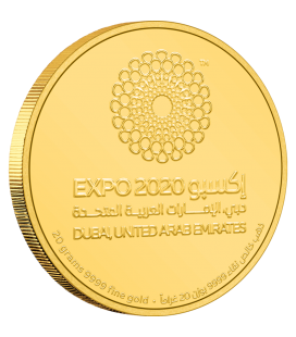 Expo 2020 Dubai Commemorative 20g Gold Coin – Arabic and English