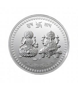 50gm Laxmi Ganesha High Relief