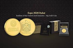 Al Abyad Jewellers