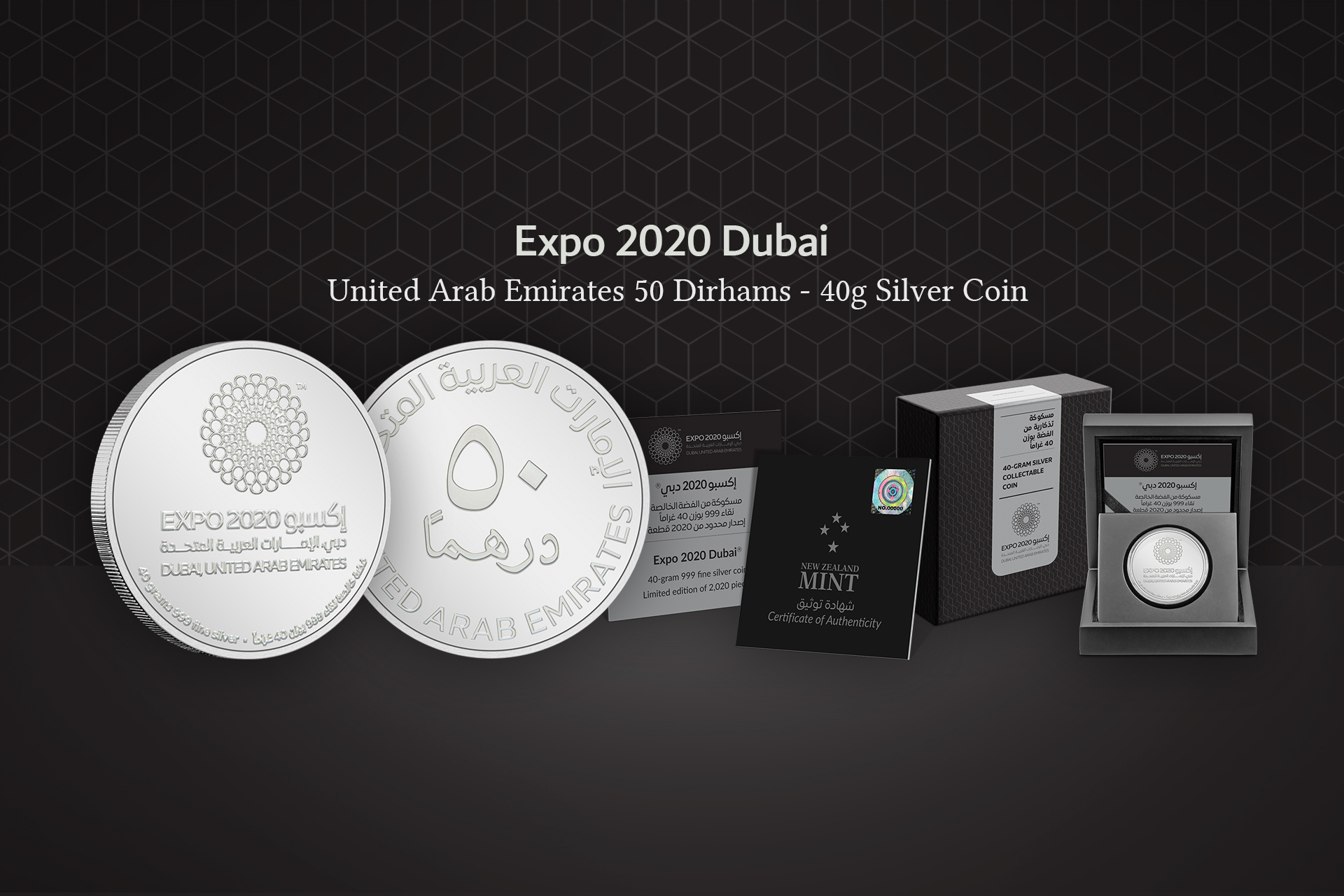 expo2020-50-dirhams