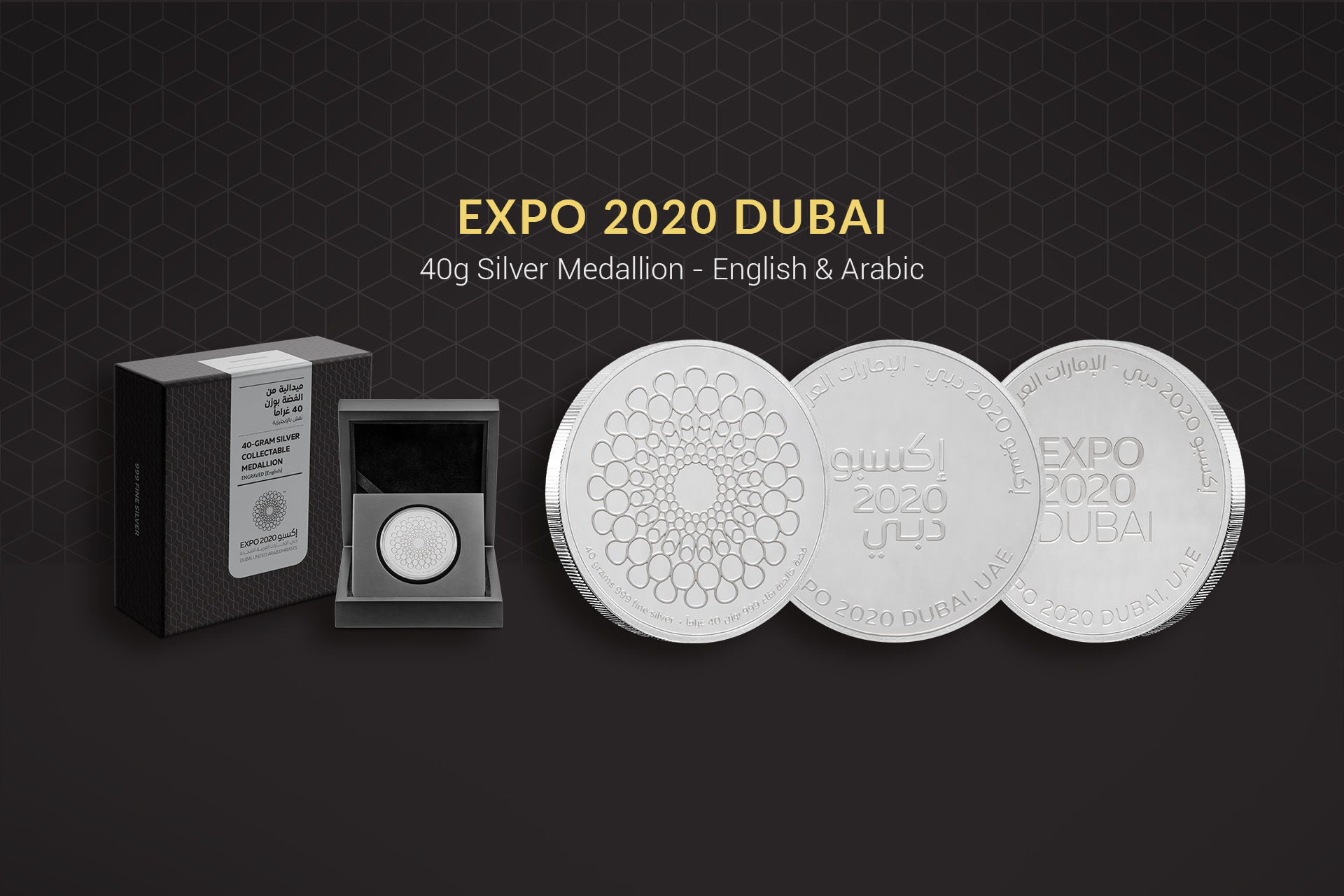 expo2020-Silver-Slider